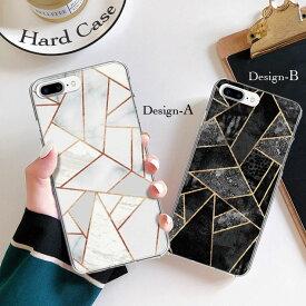 iPhoneXR ケース iPhoneXS/X XSMAX iPhone 8 8Plus 7 7Plus SE Xperia Huawei galaxy ハード スマホケース メンズ マーブル 大理石 marble mosaic モザイク ジオメトリック 幾何学 かっこいい 可愛い