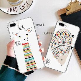 iPhone11 ケース iPhone XR XS/X XSMAX iPhone 8 8Plus 7 7Plus SE Xperia Huawei galaxy ハード スマホケース ペア カップル アニマル 北欧 ハリネズミ キリン 猫 ネコ キツネ インコ 鳥 MEH!! animal 可愛い おとなかわいい