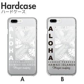 iPhone12 ケース 12Pro Max mini SE 2 第2世代 iPhone11 iPhone XR XS MAX iPhone 8 7 Plus Xperia Huawei galaxy ハード スマホケース aloha アロハ ボタニカル おしゃれ ハワイ