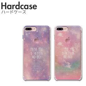 iPhone11 ケース iPhone XR XS/X XSMAX iPhone 8 8Plus 7 7Plus SE Xperia Huawei galaxy ハード スマホケース 半透明 クリアケース スマホ本体のカラーを楽しむハードケース ゆめかわいい moon 宇宙