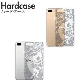 iPhone11 ケース iPhone XR XS/X XSMAX iPhone 8 8Plus 7 7Plus SE Xperia Huawei galaxy ハード スマホケース 半透明 クリアケース ココペリ ネイティブ