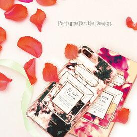 iPhoneXR ケース iPhoneXS/X XSMAX iPhone 8 8Plus 7 7Plus SE Xperia Huawei galaxy ハード スマホケース 香水ボトル ネイルボトル perfume