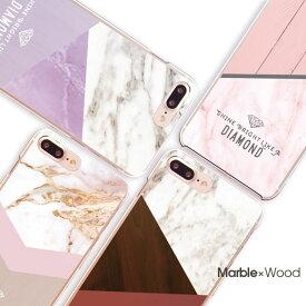 iPhoneXR ケース iPhoneXS/X XSMAX iPhone 8 8Plus 7 7Plus SE Xperia Huawei galaxy ハード スマホケース マーブル 大理石 ウッド diamond