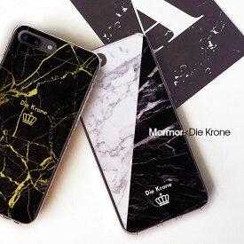 iPhone12 ケース 12Pro Max mini SE 2 第2世代 iPhone11 iPhone XR XS MAX iPhone 8 7 Plus Xperia Huawei galaxy ハード スマホケース マーブル Marble 大理石 王冠 クラウン