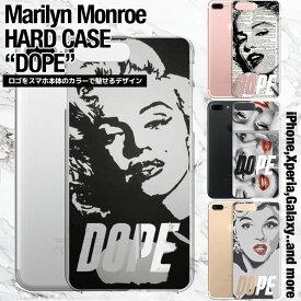 iPhoneXR ケース iPhoneXS/X XSMAX iPhone 8 8Plus 7 7Plus SE Xperia Huawei galaxy ハード スマホケース クリア dope マリリンモンロー セクシー sexy クール cool Marilyn Monroe
