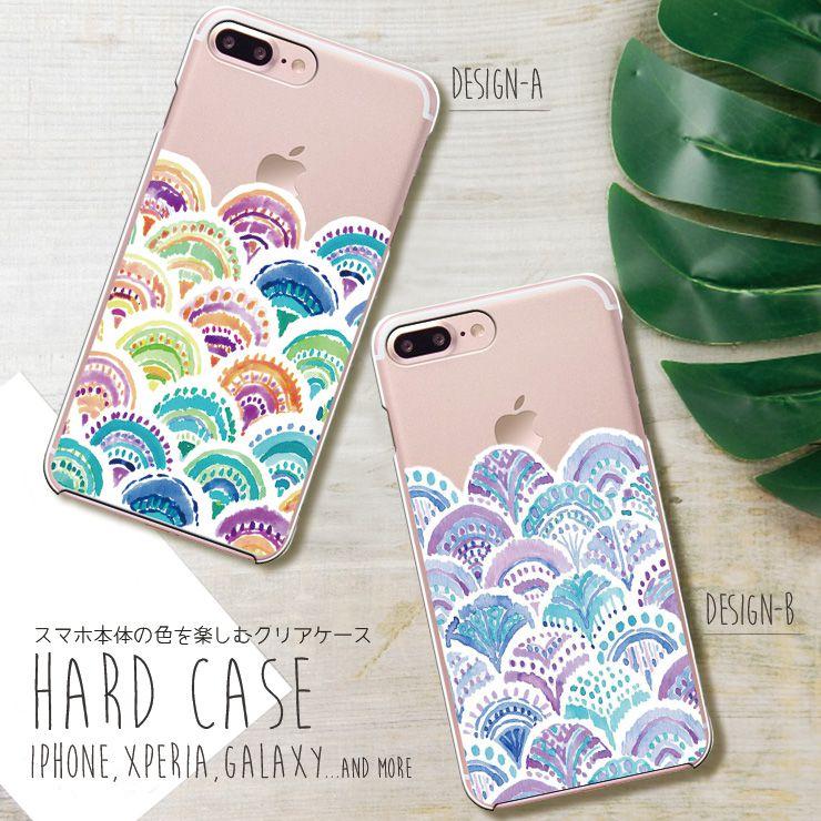 iPhoneXS/X XSMAX iPhoneXR iPhone 8 8Plus 7 7Plus SE Xperia Huawei galaxy ハード ケース スマホケース モロッカン 貝殻 shell 水彩 大人可愛い スマホ本体の色を楽しむクリアデザインケースです!!