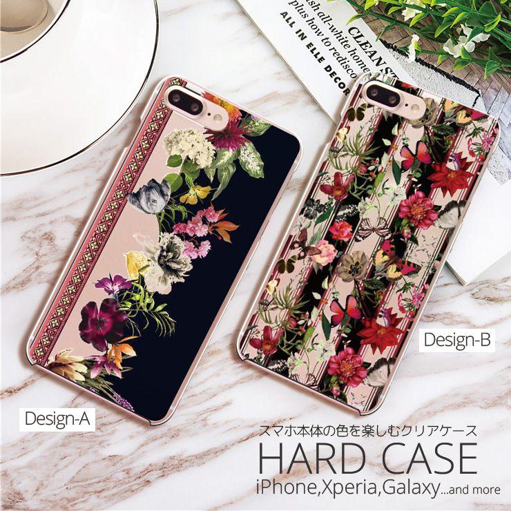iPhoneXS/X XSMAX iPhoneXR iPhone 8 8Plus 7 7Plus SE Xperia Huawei galaxy ハード ケース スマホケース スマホ本体のカラーを楽しむスマホケース 花 蝶 botanical flower レトロ 大人可愛い