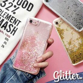 32aeb9619a iPhone XR ケース グリッター iPhoneXS MAX iPhone8 iPhone7 iPhone6/6s iPhone8Plus  iPhone7Plus iPhone6Plus キラキラ 動く ラメ デコ glitter flower 自分で ...