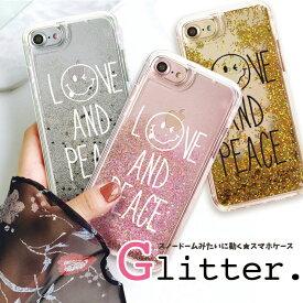 iPhone XR ケース グリッター iPhoneXS MAX iPhone8 iPhone7 iPhone6/6s iPhone8Plus iPhone7Plus iPhone6Plus キラキラ 動く ラメ ニコちゃん glitter にこちゃん smile LOVE&PEASE 可愛い おしゃれ スマホケース