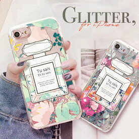 iPhone 11 ケース グリッター iPhoneXR XS MAX iPhone8 iPhone7 iPhone6/6s iPhone8Plus iPhone7Plus iPhone6Plus キラキラ 動く ラメ 香水ボトル ぼかし花柄 flower Perfume bottle TU SAIS おしゃれ スマホケース