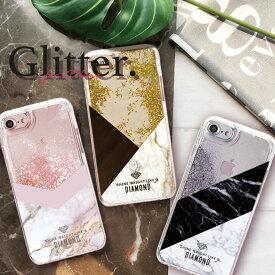 iPhone 11 ケース グリッター iPhoneXR XS MAX iPhone8 iPhone7 iPhone6/6s iPhone8Plus iPhone7Plus iPhone6Plus キラキラ 動く ラメ マーブル 大理石 marble diamond 可愛い おしゃれ スマホケース