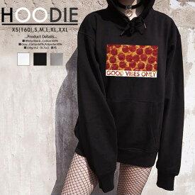 パーカー レディース メンズ スウェット パーカー プルオーバー hoodie 長袖 フード付き ペア カップル おしゃれ フード 食べ物 ピザ pizza GOOD VIBES ONLY