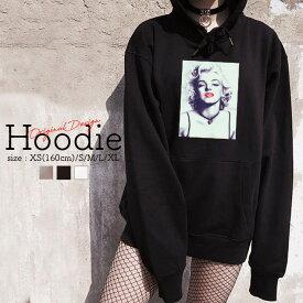 パーカー レディース メンズ スウェット パーカー プルオーバー hoodie 長袖 フード付き ペア カップル XS S M L XL ペア カップル おそろ リンクコーデ マリリンモンロー Marilyn Monroe グラフィック おしゃれ 美しい 名言