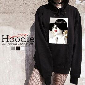 パーカー レディース メンズ スウェット パーカー プルオーバー hoodie 長袖 フード付き ペア カップル XS S M L XL ペア カップル おそろ リンクコーデ セクシー マリリンモンロー Marilyn Monroe sexy かっこいい 可愛い 大人かわいい