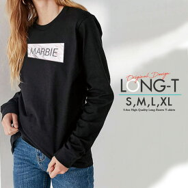 Tシャツ ロンT クルーネック 丸首 綿 長袖 カットソー メンズ レディース シンプルだから合わせやすい おしゃれ かっこいい マーブル MARBIE 大理石 シンプル 男女ペアでも使えるコーデ幅の増えるシンプルロンTです!!
