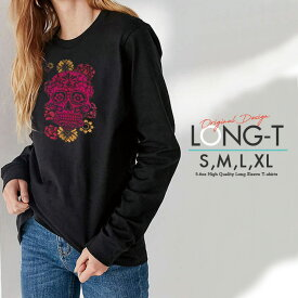 Tシャツ ロンT クルーネック 丸首 綿 長袖 カットソー メンズ レディースsugerskull シュガースカル メキシカンスカル ドクロ 髑髏 花 botanical 大人かわいい 男女ペアでも使えるコーデ幅の増えるシンプルロンTです!!