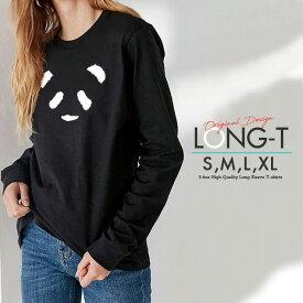 Tシャツ ロンT クルーネック 丸首 綿 長袖 カットソー メンズ レディース アニマル パンダ panda フェイス かっこいい おとなかわいい 男女ペアでも使えるコーデ幅の増えるシンプルロンTです!!