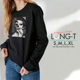 Tシャツ ロンT クルーネック 丸首 綿 長袖 カットソー メンズ レディース セクシー ドクロ 髑髏 smoke sexy skull モノクロ かっこいい おとなかわいい 男女ペアでも使えるコーデ幅の増えるシンプルロンTです!!