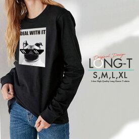 Tシャツ ロンT クルーネック 丸首 綿 長袖 カットソー メンズ レディース DEAL WITH IT パグ サングラス pug dog 犬 可愛い かっこいい おとなかわいい 男女ペアでも使えるコーデ幅の増えるシンプルロンTです!!