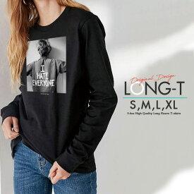 Tシャツ ロンT Uネック クルーネック 丸首 綿 長袖 カットソー メンズ レディース bad girl バッドガール 可愛い かっこいい おとなかわいい 男女ペアでも使えるコーデ幅の増えるシンプルロンTです!!