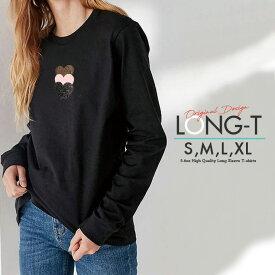 Tシャツ ロンT クルーネック 丸首 綿 長袖 カットソー メンズ レディース ハート グリッター風 きらきら 可愛い かっこいい おとなかわいい 男女ペアでも使えるコーデ幅の増えるシンプルロンTです!!