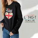 Tシャツ ロンT Uネック クルーネック 丸首 綿 長袖 カットソー メンズ レディース london Union Jack ハート ユニオンジャック レトロ 可愛い かっこいい おとなかわいい 男女ペアでも使えるコーデ幅の増えるシンプルロンTです!!