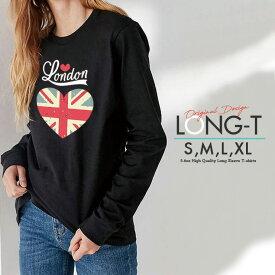 Tシャツ ロンT クルーネック 丸首 綿 長袖 カットソー メンズ レディース london Union Jack ハート ユニオンジャック レトロ 可愛い かっこいい おとなかわいい 男女ペアでも使えるコーデ幅の増えるシンプルロンTです!!
