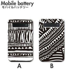モバイルバッテリー 充電器 iPhone Galaxy Xperia AQUOS ARROWS スマートフォン iPad 高速充電 軽量 メンズ ethnic native boho ボーホー ネイティブ エスニック かっこいい