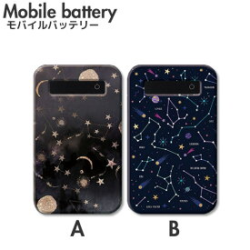モバイルバッテリー 充電器 iPhone Galaxy Xperia AQUOS ARROWS スマートフォン iPad 高速充電 軽量 星座 星 star 月 moon zodiac sign