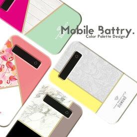 モバイルバッテリー 充電器 iPhone Galaxy Xperia AQUOS ARROWS スマートフォン iPad 高速充電 軽量 マーブル marble 大理石 フラミンゴ flamingo レース ホワイトウッド diamond かわいい