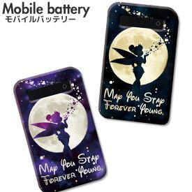 モバイルバッテリー 充電器 iPhone Galaxy Xperia AQUOS ARROWS スマートフォン iPad 高速充電 軽量 ティンカーベル フェアリー 妖精 童話 メルヘン 宇宙柄 かわいい