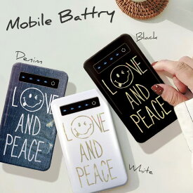 モバイルバッテリー 充電器 iPhone Galaxy Xperia AQUOS ARROWS スマートフォン iPad 高速充電 軽量 ニコちゃん にこちゃん smile love&peace スマイルマーク グリッター キラキラ 可愛い おとなかわいい