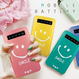 モバイルバッテリー 充電器 iPhone Galaxy Xperia AQUOS ARROWS スマートフォン iPad 高速充電 軽量 にこちゃん ニコちゃん スマイルマーク smile 星 可愛い 大人可愛い