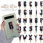 モバイルバッテリー充電器iPhoneGalaxyXperiaAQUOSARROWSスマートフォンiPad高速充電軽量メンズニコちゃんにこちゃんスマイルデニムパイナップルsmiledenimpineapple可愛いおとなかわいい