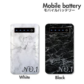 モバイルバッテリー 充電器 iPhone Galaxy Xperia AQUOS ARROWS スマートフォン iPad 高速充電 軽量 大理石 マーブル marble ホワイト white ブラック black 英語 文字 オシャレ 大人可愛い シンプル