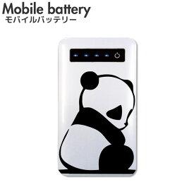 モバイルバッテリー 充電器 iPhone Galaxy Xperia AQUOS ARROWS スマートフォン iPad 高速充電 軽量 パンダ panda ぱんだ 可愛い シンプル 白 黒 ホワイト ブラック white black 動物 アニマル animal