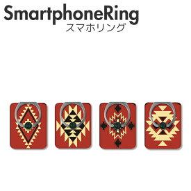 スマホリング リングホルダー バンカーリング 落下防止 スマホスタンド iPhone Xperia Galaxy AQUOS ARROWS 全機種対応 ペア おそろ カップルnative american ネイティブアメリカン 柄 ファッション かわいい おしゃれ おもしろ かっこいい 流行 人気 売れ筋
