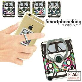 スマホリング リングホルダー バンカーリング 落下防止 スマホスタンド iPhone Xperia Galaxy AQUOS ARROWS 全機種対応 ペア おそろ カップル ハワイ 車 かわいい おしゃれ おもしろ かっこいい 流行 人気 売れ筋