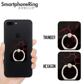 スマホリング リングホルダー バンカーリング 落下防止 スマホスタンド iPhone Xperia Galaxy AQUOS ARROWS 全機種対応 ペア おそろ メンズ 黒 赤 イナズマ ファッション ストリート おしゃれ かっこいい ロゴ 流行 人気 売れ筋