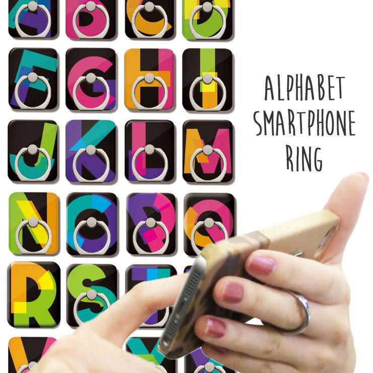 スマホリング リングホルダー バンカーリング 落下防止 スマホスタンド iPhone Xperia Galaxy AQUOS ARROWS 全機種対応 ペア おそろ メンズ アルファベット イニシャル かわいい おしゃれ おもしろ かっこいい メンズ ロゴ 流行 人気 売れ筋