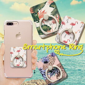 スマホリング リングホルダー バンカーリング 落下防止 スマホスタンド iPhone Xperia Galaxy AQUOS ARROWS 全機種対応 おそろ 仲良し ペア メンズ おとなかわいい ボタニカル Aloha パイナップル フラミンゴ アニマル flamingo pineapple