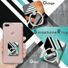 スマホリング リングホルダー バンカーリング 落下防止 スマホスタンド iPhone Xperia Galaxy AQUOS ARROWS 全機種対応 おそろ 仲良し ペア メンズ 幾何学 ジオメトリック 三角 かっこいい