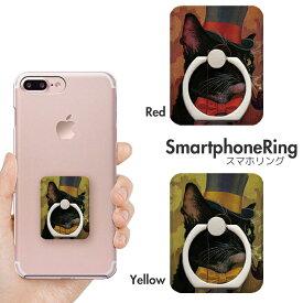 スマホリング リングホルダー バンカーリング 落下防止 スマホスタンド iPhone Xperia Galaxy AQUOS ARROWS 全機種対応 おそろ 仲良し ペア 猫 ねこ cat 猫伯爵のスマホリング 猫紳士 可愛い おとなかわいい