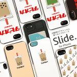 iPhoneXiPhone8PlusiPhone7PlusSEiPhone6sPlusミラーICカード付きケーススマホケースおしゃれペアカップルおそろsurfgirlsurfingwagenサーフィン車ワーゲンスマホを持つ手でそのままメイク直しもできちゃう!