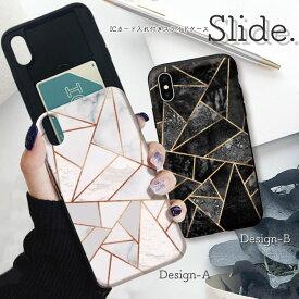 iPhone11 Pro Max iPhoneXs iPhoneXR iPhone8 7 plus 6/6s GalaxyS9 ケース ICカード 背面 スライド収納 耐衝撃 おしゃれ かっこいい スマホケース メンズ 大理石 幾何学 ジオメトリック マーブル モザイク marble mosaic geometric