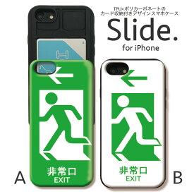 f4c086e883 iPhoneX iPhone8ケース iPhone7 iPhone7 plus iPhone6s/6 GalaxyS9 ケース ICカード 背面  スライド収納