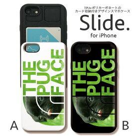 ecdc1720c4 iPhoneX iPhone8ケース iPhone7 iPhone7 plus iPhone6s/6 GalaxyS9 ケース ICカード 背面  スライド収納