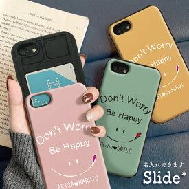 名入れのできる iPhone11 Pro Max iPhoneXR X/Xs Max iPhone8/7 plus GalaxyS9 ケース ICカード 収納 背面 スライド収納 耐衝撃 にこちゃん ニコちゃん スマイリーマーク smile dont't warry be happy ハートも入る名入れスライドケースです!