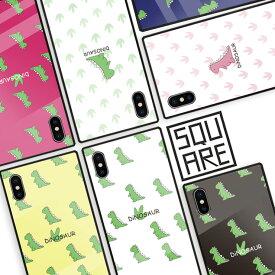 iPhone 11 ケース 強化ガラス スクエアケース iPhone XR XS MAX iPhone8 8Plus iPhone7 7Plus galaxyカワイイ おしゃれ 恐竜 ダイナソー DiNOSAUR 可愛い ポップ 足跡 総柄 選べる10デザイン