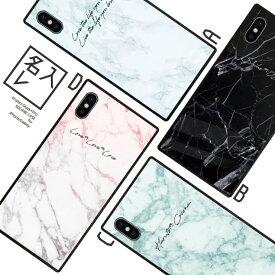 【名入れのできる】 iPhone 11 ケース 強化ガラス スクエアケース iPhone XR XS MAX iPhone8 8Plus iPhone7 7Plus galaxy おしゃれ カップル お揃い ペア ネームカスタム 大理石 marble マーブル 名入れ メッセージ 自分だけの1点を!!